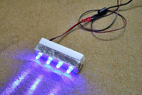 Set 4 times blue LED